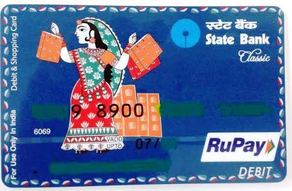SBI ATM card