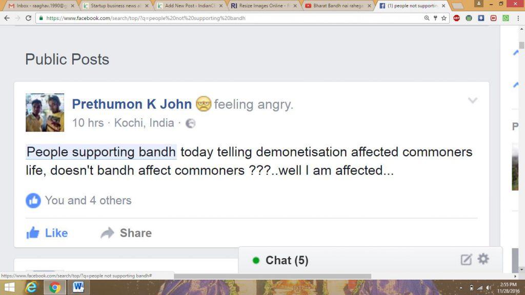 bandh