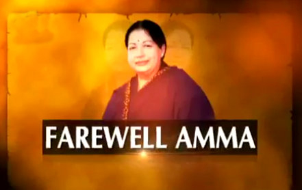 Late Tamil Nadu Chief Minister Jayalalithaa