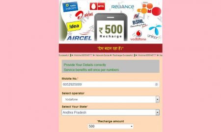 Mobile Recharge scam