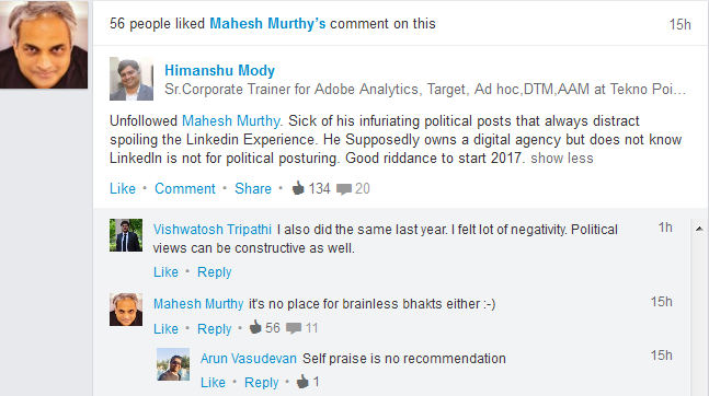 Mahesh Murthy criticized